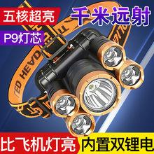 五头超glled头灯ue光可充电超长待机双锂电头灯头戴式手电筒