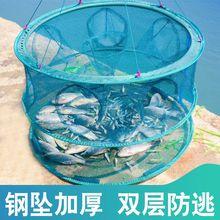 鱼网虾gl捕鱼笼神器de叠龙虾网渔网黄鳝螃蟹只进不出捕鱼工具