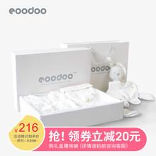 eoogloo婴儿衣de套装新生儿礼盒夏季出生送宝宝满月见面礼用品