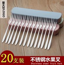 [glide]304不锈钢水果叉套装创