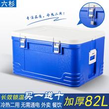 82/gl5L 冷藏de号保热外卖箱快餐箱送餐食品冷链运输商用