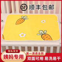 婴儿薄gl隔尿垫防水de妈垫例假学生宿舍月经垫生理期(小)床垫