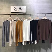 [glnh]元熙打底衫女薄款t恤20