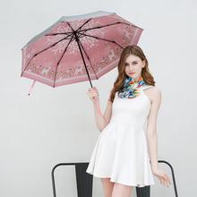 雨伞三折晴gl2女两用折nh太阳伞清新(小)鹿黑胶创意学生包邮