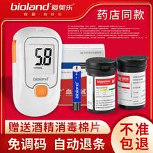 爱奥乐gl糖测试仪家ba100片免调码医用糖尿病测糖仪