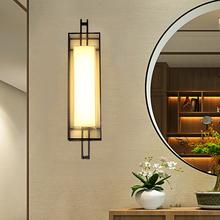 新中式gl代简约卧室ba灯创意楼梯玄关过道LED灯客厅背景墙灯