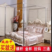 加粗加gl落地家用带ba锈钢纹架子蚊帐杆子1.5米1.8m床配件2.0
