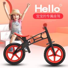 安福宝gl-3-6岁ba童平衡车无脚踏滑行车(小)孩竞速滑步车自行车