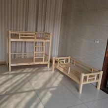 幼儿园gl睡床宝宝高ia宝实木推拉床上下铺午休床托管班(小)床
