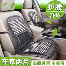 夏季汽gl坐垫凉席车de员透气护腰垫腰靠背单座座椅背靠垫单片