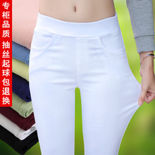 黑色打gl裤女外穿(小)de分裤2020春夏高腰显瘦白色(小)脚八分女裤