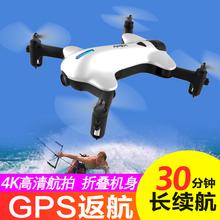 无的机gl学生(小)型可de清航拍专业长续航4k飞行器迷你遥控飞机