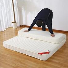 软垫新gl式舒适日式de个性零压力太空慢回弹棉床垫