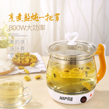 养生壶gl体式开关加de硅玻璃多功能电热水壶煎药煮花茶黑茶壶