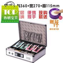 收(小)收gl箱商用带锁de市现金盒简易铝o合金箱子