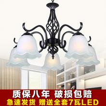 5头卧gl灯温馨复古ks客厅灯书房吸吊两用简约玻璃灯