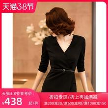 尘颜醋gl面料V领气ks裙经典款型修身裹胸长袖连衣裙F518