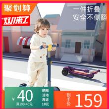曼龙滑gl车男女宝宝ks脚踏板三轮2-3-6岁可折叠滑滑车溜溜车