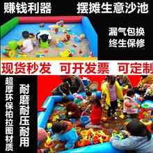广场摆gl沙池宝宝充ry彩沙决明子玩具套装玩沙子公园商用气模