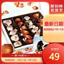 比利时gl口埃梅尔贝ob力礼盒250g 进口生日节日送礼物零食