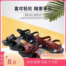 夏季妈gl鞋平底厚底po老年凉鞋防滑防水魔术贴女士凉拖鞋包邮