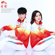 中国龙春秋长袖运gl5服三件套po男佳木斯健身操中老年广场舞