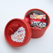 抖音成品含糖结婚礼欧款创意喜gl11盒子圆po果盒(小)包装纸盒