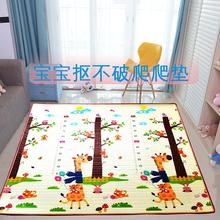 婴宝宝gl宝爬行垫无wy面加厚泡环保沫地垫可定做
