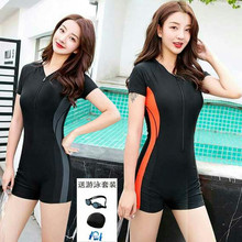 胖mmgl00斤加大jk女连体平角保守显瘦学生运动速干游泳装温泉