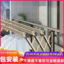 红杏8gl3阳台折叠jk户外伸缩晒衣架家用推拉式窗外室外凉衣杆