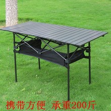 地摊野gm吃饭露营摆cn烧烤车载折叠桌椅餐桌户外休闲便携式。