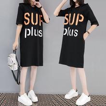 202gm夏季新式韩dr女装宽松显瘦字母印花连衣裙中长式T恤裙女