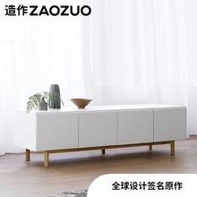 造作ZgmOZUO山fu极简设计师家具 日式原木色客厅储物柜
