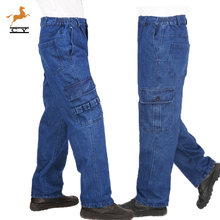 纯棉加gm多口袋牛仔hw男裤子宽松耐磨电焊工汽修劳保裤子