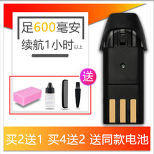 AUXgm奥克斯 Xhw5 成的理发器  电池 原装 正品 配件