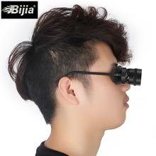 [gmmhw]钓鱼望远镜高倍专用8红外线眼镜双