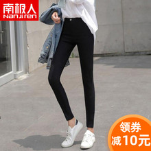 南极的gm术裤女薄式lm外穿高腰显瘦2020夏黑色铅笔九分(小)脚裤