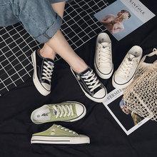 飞耀经gm帆布鞋20lm式夏鞋潮鞋百搭(小)雏菊夏季情侣板鞋(小)白鞋女