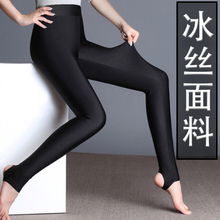 春秋光gm裤冰丝弹力lm外穿女士黑色裤袜高腰踩脚裤(小)脚裤薄式