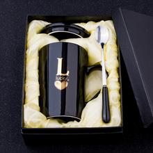 [gmmlm]创意陶瓷杯子情侣咖啡杯个