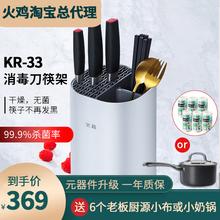 火鸡智gm消毒刀架紫lm用(小)型烘干筷筒盒刀具消毒架