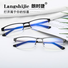 防蓝光gm射电脑眼镜nt镜半框平镜配近视眼镜框平面镜架女潮的