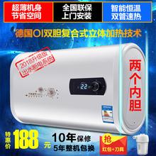特价家gm储水式电热nt热洗澡40/50/60/80升扁桶特价变