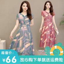 中年妈gm夏装雪纺连nt老年的女装夏季高贵网纱洋气裙子40岁50