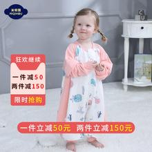 宝宝睡gm夏季薄式纯nt婴儿防踢被纱布(小)孩分腿睡袋四季通用式