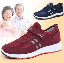 春季女gm男鞋健步鞋nt的鞋防滑耐磨软底单鞋旅游鞋登山运动鞋