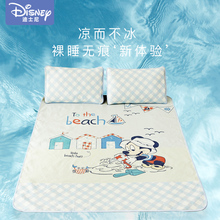 迪士尼gm儿床凉席冰cl儿软席宝宝宝宝1.2米夏透气