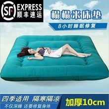 日式加gn榻榻米床垫jz子折叠打地铺睡垫神器单双的软垫