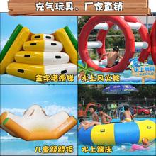 充气水上玩具蹦蹦床水池跷