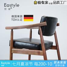 [gnomed]北欧实木总统椅日式白橡木